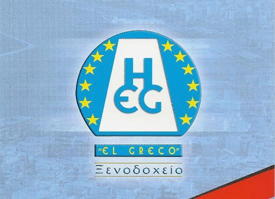 Hotel El Greco: LOGO