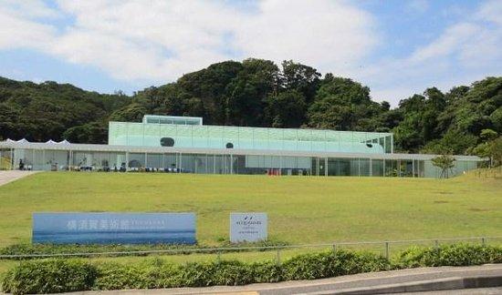 Yokosuka Museum of Art: 美術館外観