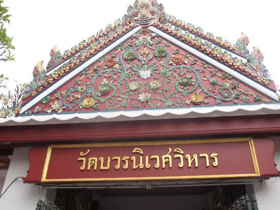 Wat Bowonniwet Vihara: The signname of the temple