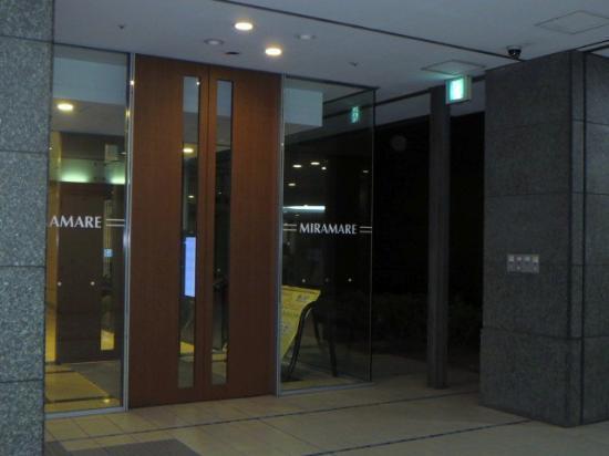 Keisei Hotel Miramare : ホテル京成線口