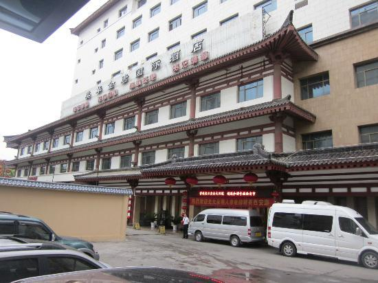 Meihua Goldentang International Hotel: This is the main building.
