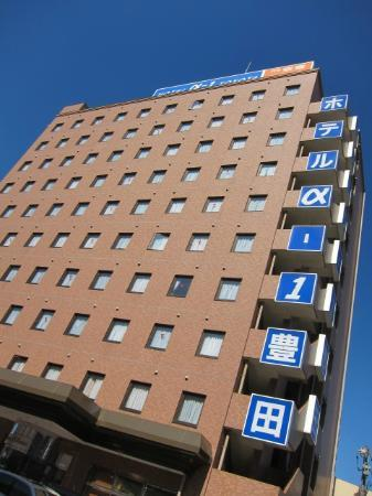 Hotel Alpha-1 Toyota: ホテル外観