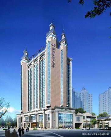 Kolam Gloria Plaza Hotel Hefei : Hotel Exterior