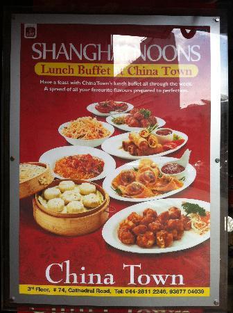 China Town: Dim Sum buffet