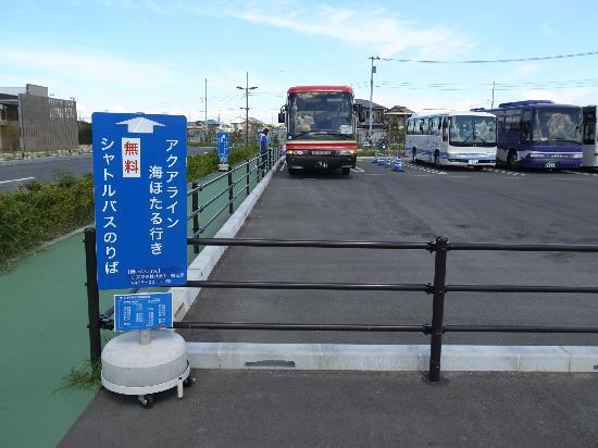 膿ほたるバスの乗り場