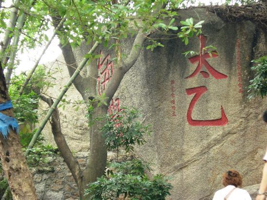 A-Ma Temple (Ma Kok Miu): Chinese characters invoking Gods or to make prayers