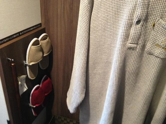 Dormy inn Premium Shibuya Jingumae: robe and slippers in room