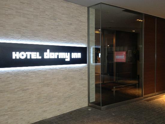 Dormy inn Premium Shibuya Jingumae: entrance
