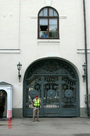 National History Museum of Latvia: Man in window of an office of the Latvian President