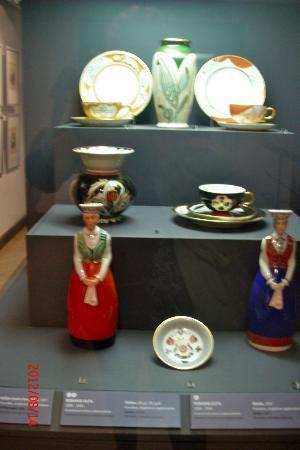 Museum of Decorative Art and Design: Ceramics (permanent exhibit)