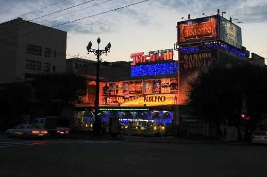 "Cinema Gigant: 20.08.2012. 22:00 кинотеатр ""Гигант"""