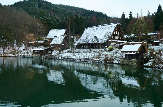 Takayama, Japón: 飛騨の里