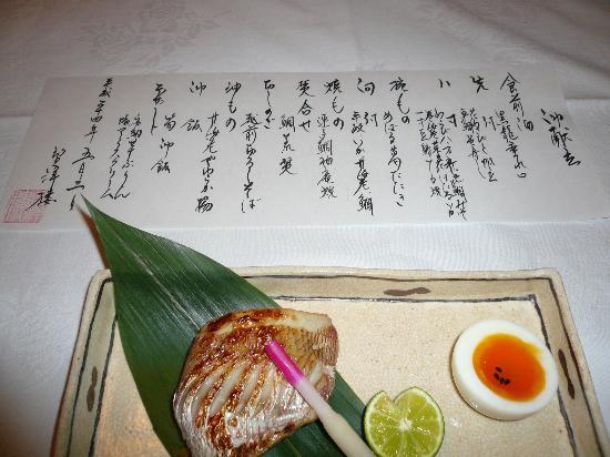 Bouyourou : 料理