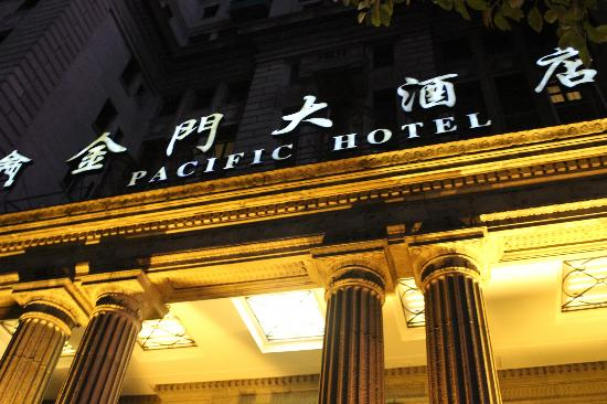 Pacific Hotel : Front view