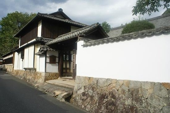 Takahashi City Old Samurai Residences