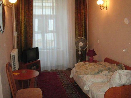 Tsentralnaya: Room 205