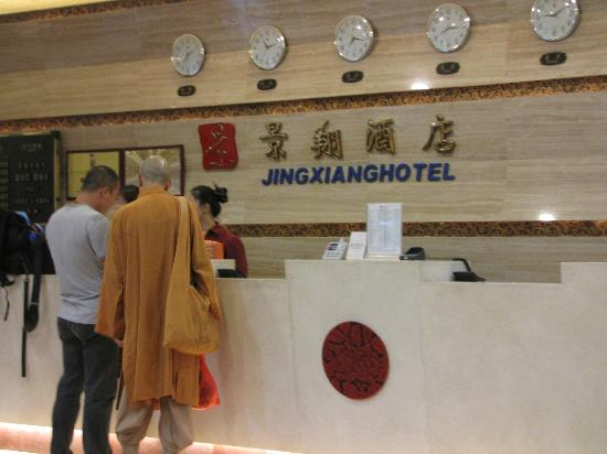 Jingxiang Hotel (Fuxing Road): Reception Area