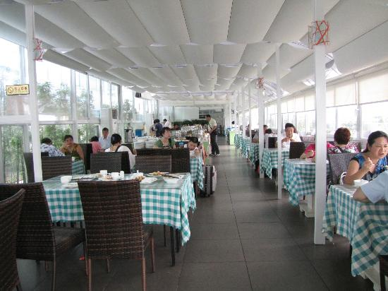 Jingxiang Hotel (Fuxing Road): Breakfast Area