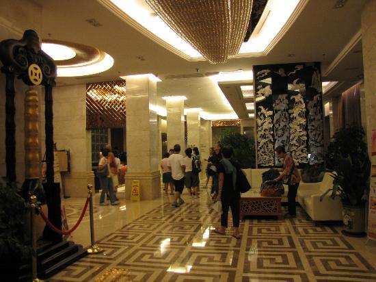 ペニンシュラ ホテル - 肇慶 (肇庆半岛酒店) Picture