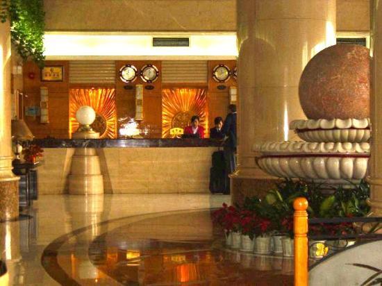 Xinyang Sunshine Hotel: Lobby Area