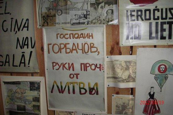 Музей баррикад 1991 года