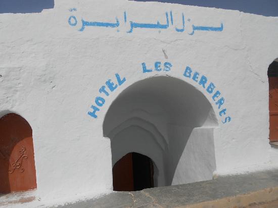 Hotel  Les Berberes: L'entrata dell'Hotel