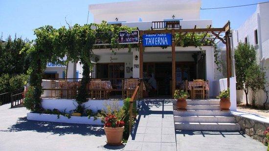 Taverna Perama Maria