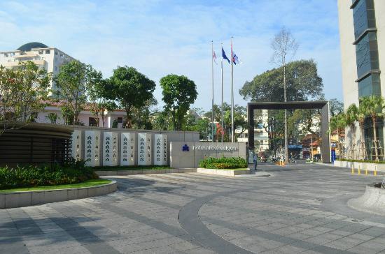 Hotel Nikko Saigon: ホテル前