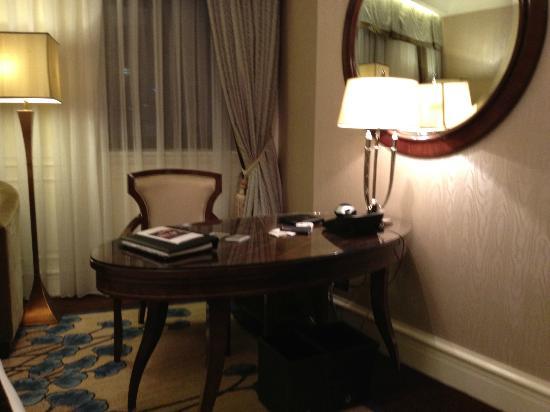 Fairmont Peace Hotel: Room study