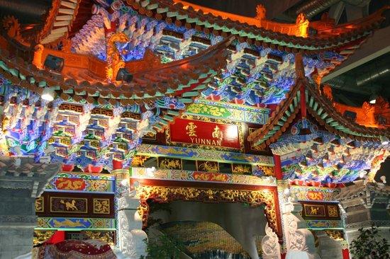 Shanghai World Expo Museum : China Pavilion