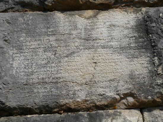 Butrint National Park: stèle de Butrint