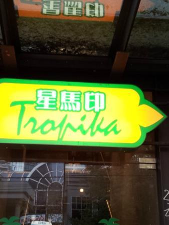 Tropika: On the door