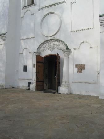 St. Cyril's Monastery: Entrance St. Cyril Kyiv April 2012
