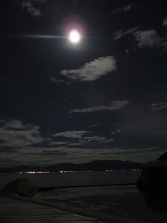 Six Senses Ninh Van Bay : Beautiful Moonlight