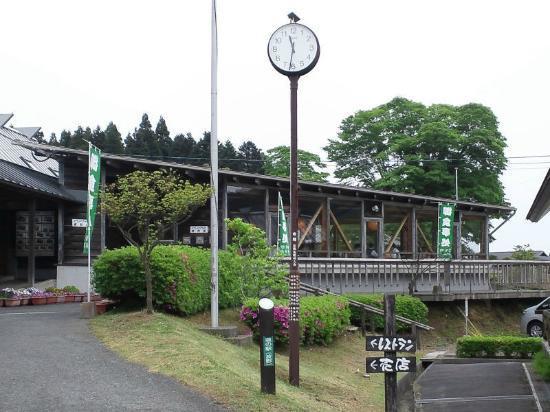 Michi-no-Eki Namino Kaguraen
