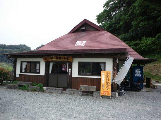 Miyashiro Onsen Deainoyu