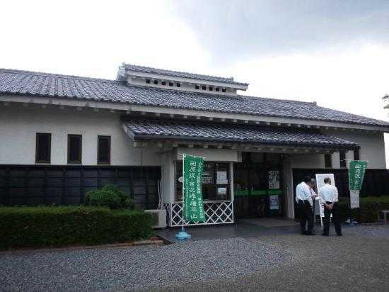 Tabaruzaka Park: 資料館