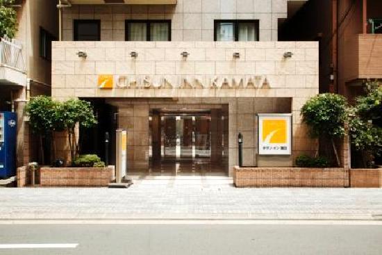 Photo of Chisun Inn Kamata Ota