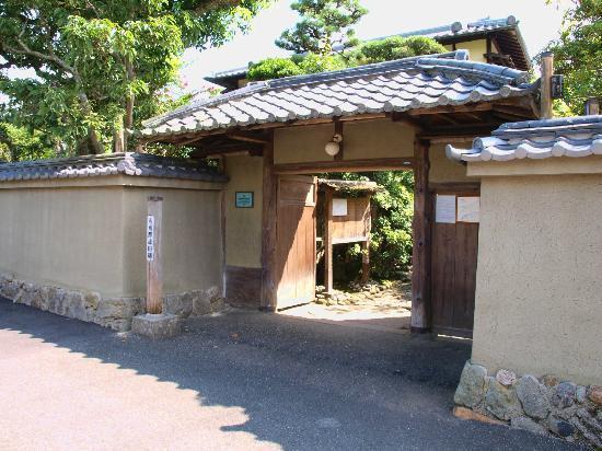 Shiga Naoya Former House: とても静かなところに佇んでいました