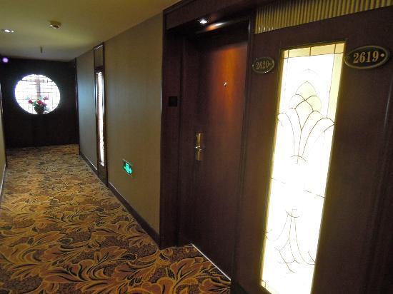 Shanghai Hotel: Corridor