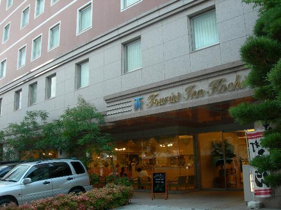 Tourist Inn Kochi: 玄関