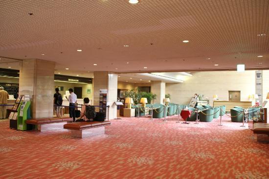 Hotel Keihan Kyoto Grande: Lobby