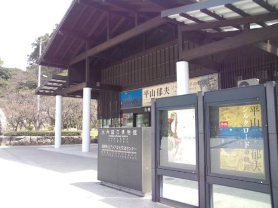 九州国立博物館, 国立博物館入り口