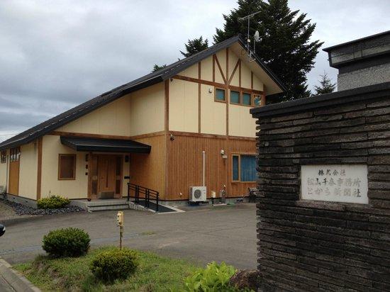 Ashoro-cho, Japão: 千春の家