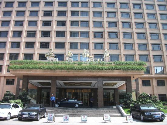 Yan'an Hotel : Yan An hotel