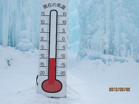 氷点下の世界- 千歳市、支笏湖の...
