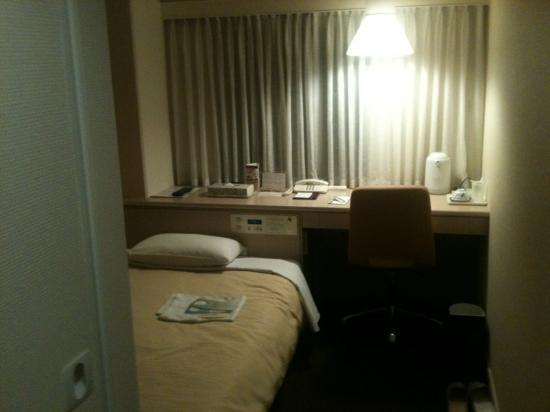Hotel New Hankyu Osaka: single room