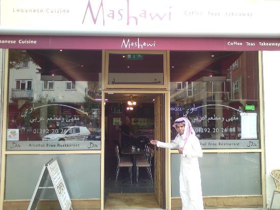 Lebanese Restaurant In Exeter Tripadvisor