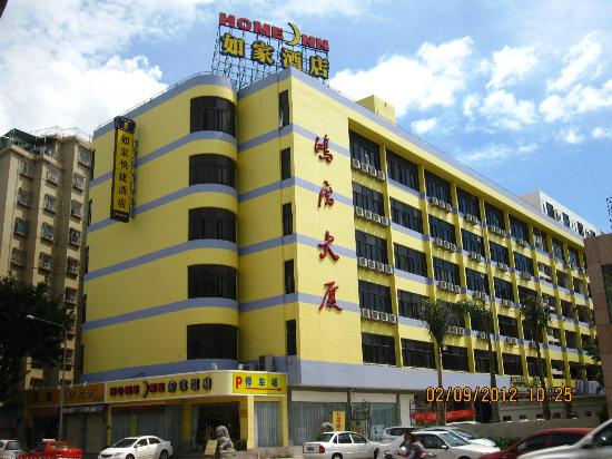 Home Inn (Shantou Huashan Road)
