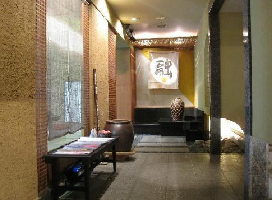 Petit Benefit Hotel Hiroshima: プチ・ベネフィットホテル広島